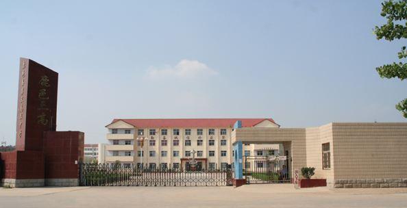 广州际智网络科技有限公司,综合布线,监控安装,无线覆盖,学校无线覆盖