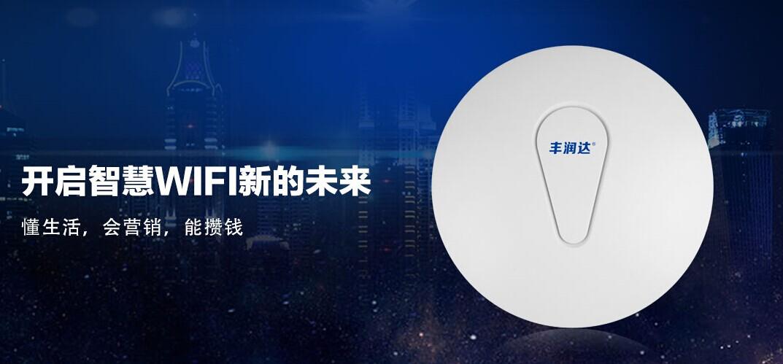 广州际智网络科技有限公司,综合布线,监控安装,无线覆盖,工厂无线覆盖,产业园无线覆盖